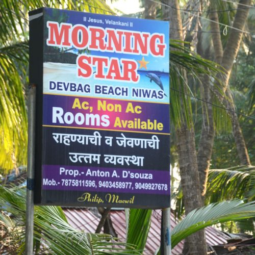 Morning Star Devbag Beach Niwas - Board