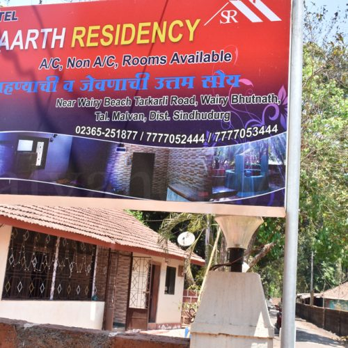 Saarth Residency - Beach Touch home stay in malvan